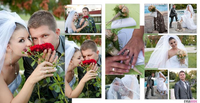 Приказка от сватбения ден 6