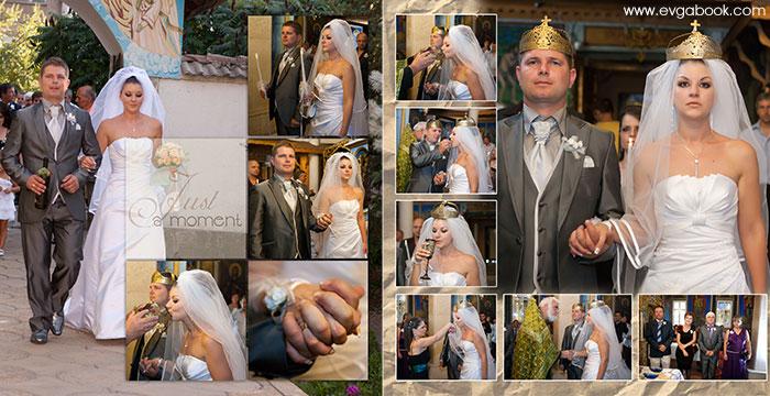 Приказка от сватбения ден 2