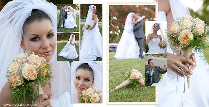 Приказка от сватбения ден 3