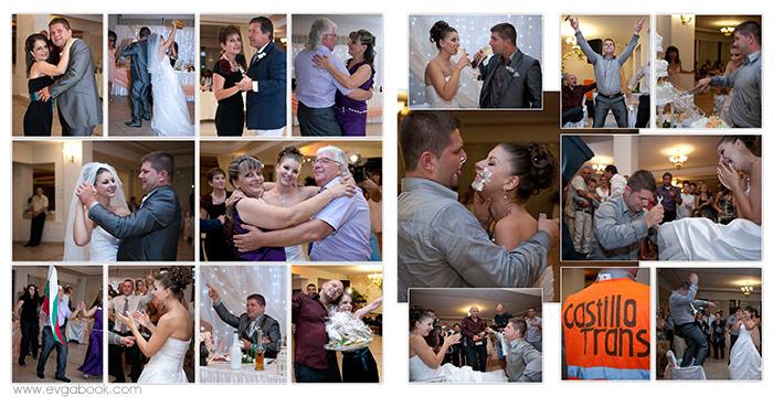Приказка от сватбения ден 8