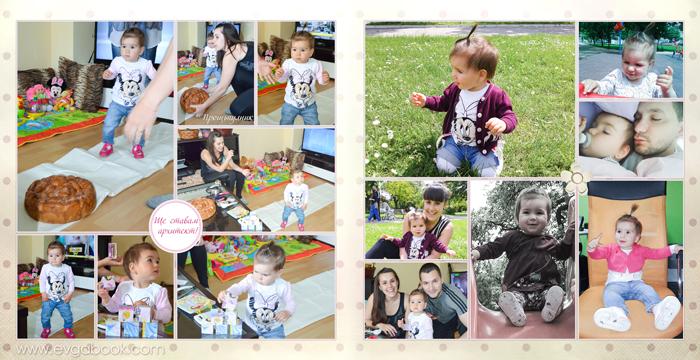 фотокнига за рожден ден_7