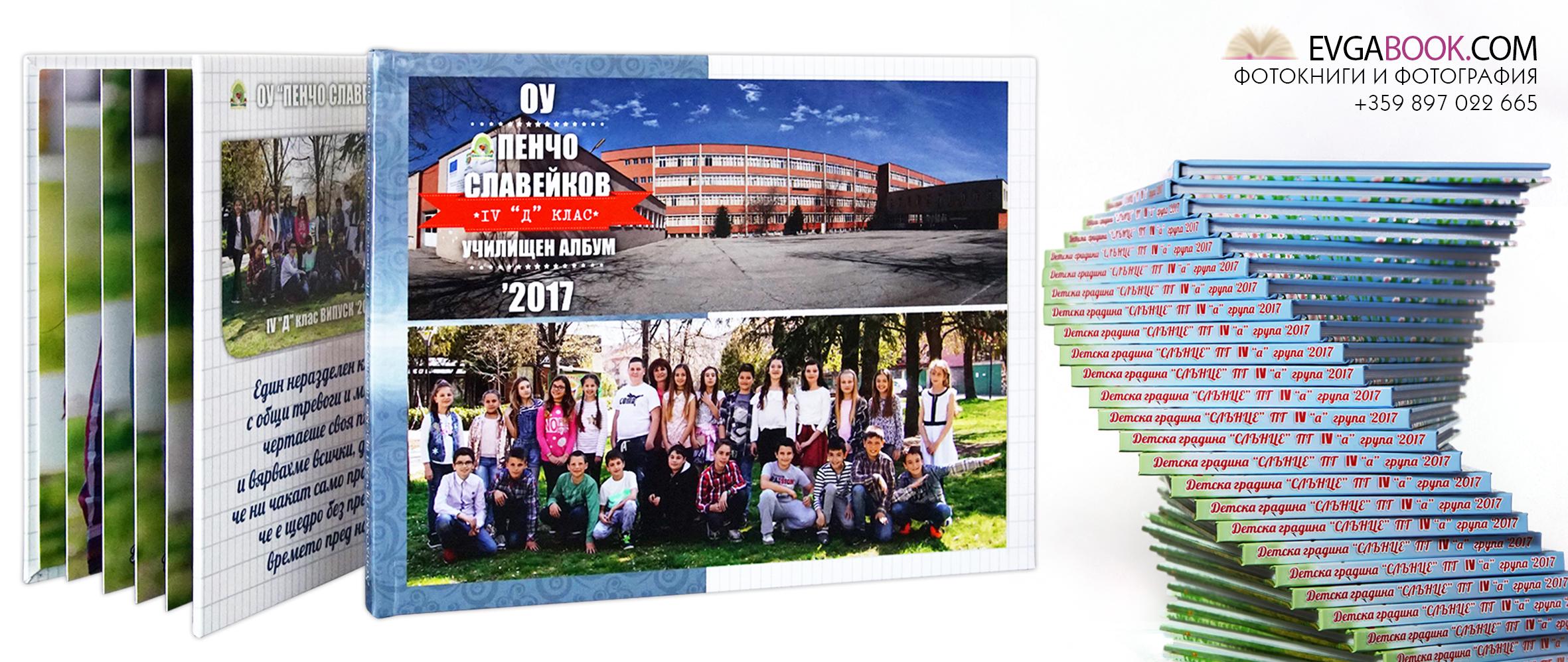 evgabook_photobook