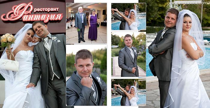 фотокнига приказка за сватбен ден